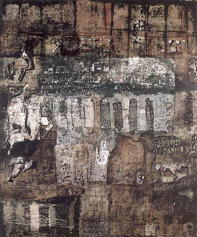 Ország Lili: Ima a halottakért, 1968