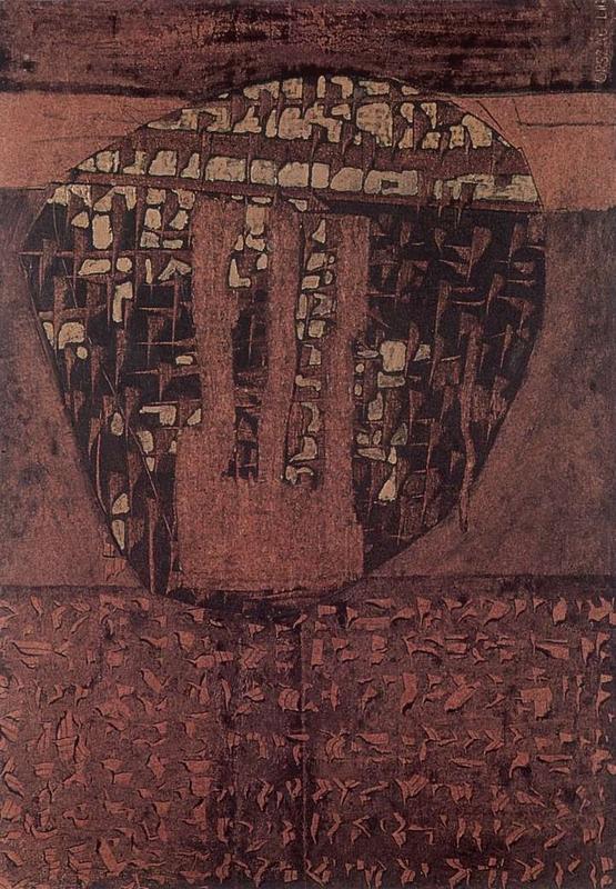 Ország Lili: Barna-fekete írásos kép, 1960