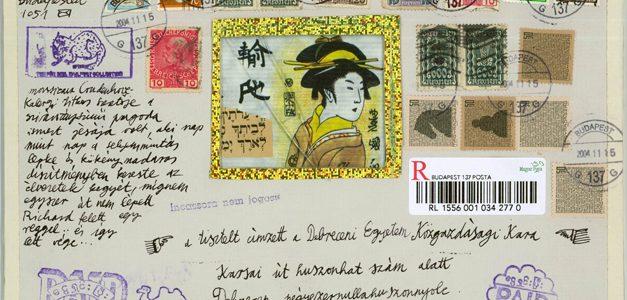 Für Emil (2004)