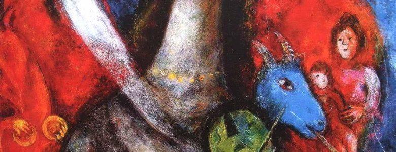 Marc Chagall: Kék koncert (1945, olaj, vászon, 49,5x40,5 cm, magántulajdon)