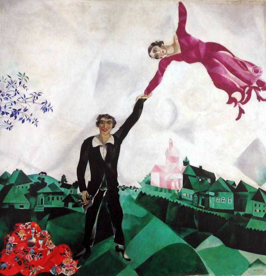 Marc Chagall: A sétány (1917-1918)