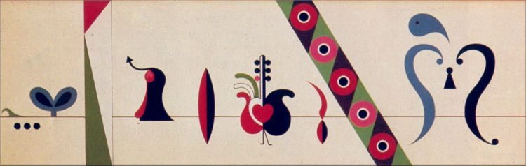 Korniss Dezső: Allegro Barbaro, 1975 (Forrás: mek.oszk.hu)