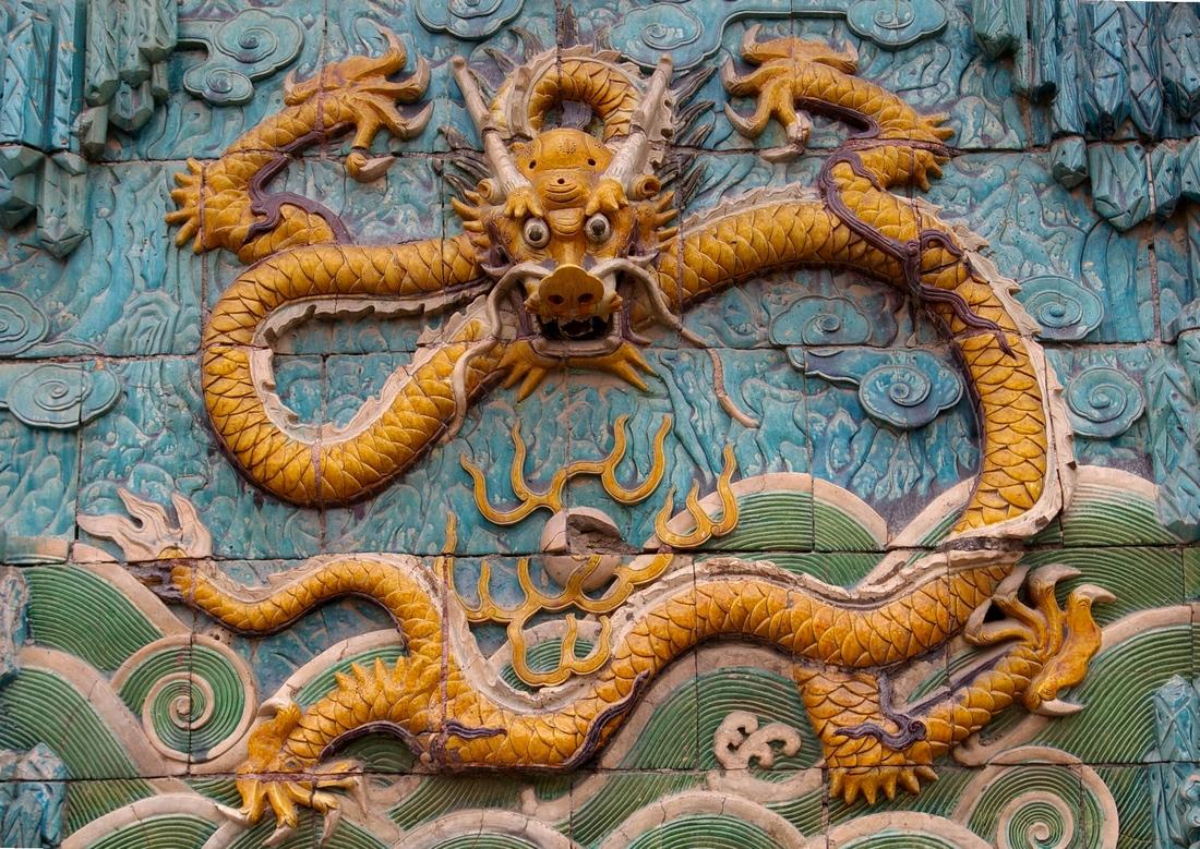 A Kilenc sárkány fala egyik sárkánya a pekingi Tiltott Városban